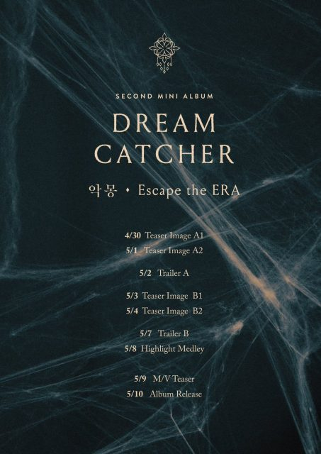"DreamCatcher Ungkap Jadwal Comeback dengan ""Nightmare – Escape the ERA"""