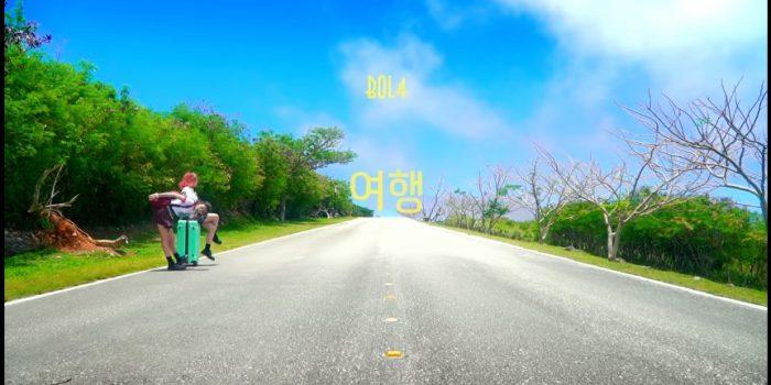 "[MV] Bolbbalgan4 – ""Travel"" & ""Starlight"""