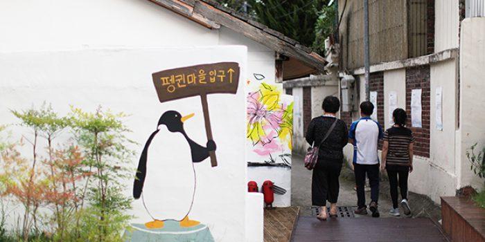 Visit Jeolla 2018 : Desa 'Penguin', Tempat Instagramable yang Wajib Kamu Kunjungi!