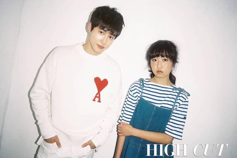 Suho EXO Merasa Terinspirasi oleh Kim Hwan Hee