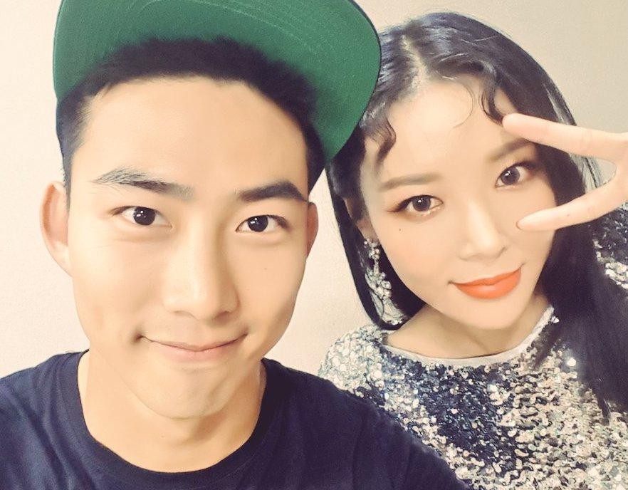 Cf taec yeon and yoona dating 5