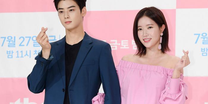 Im Soo Hyang dan Cha Eun Woo Sampaikan Pesan Setelah Berakhirnya Drama 'My ID is Gangnam Beauty'
