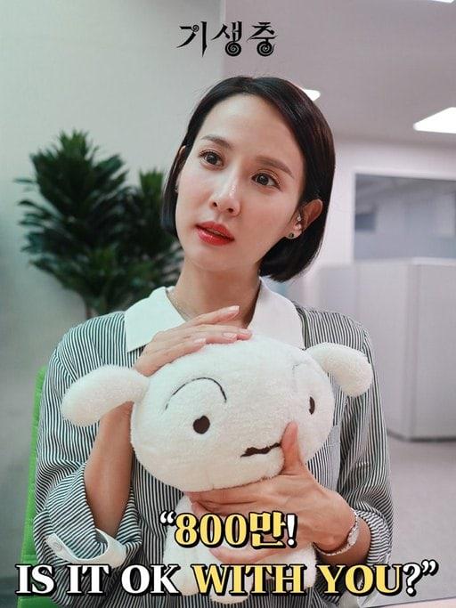 Film Korea Lucu 2019