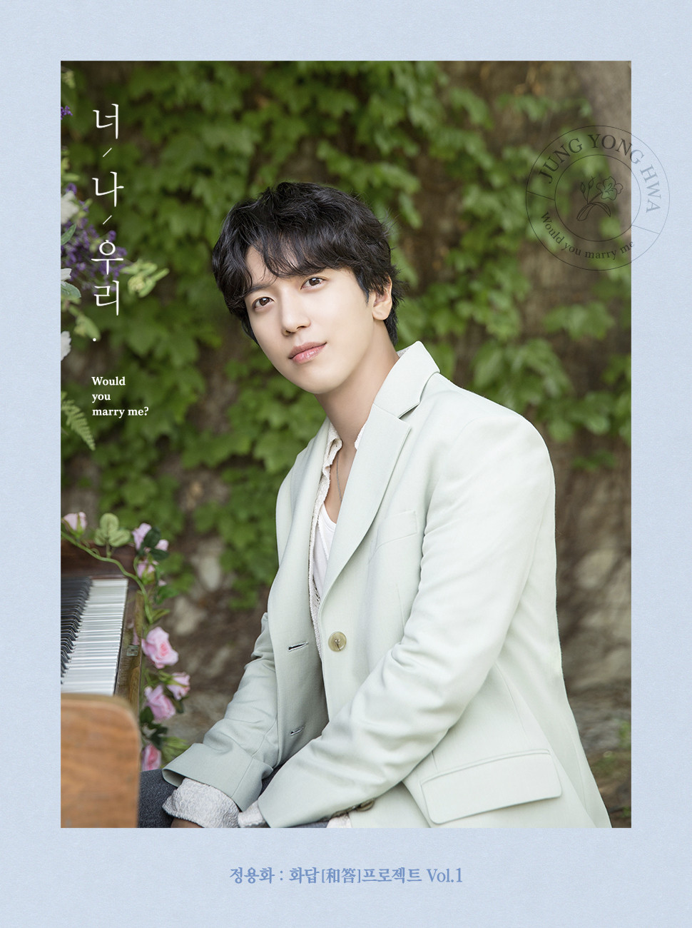 Manisnya Jung Yong Hwa Nyanyikan Would You Marry Me Bersama Yoon Doojoon Lee Joon Kwanghee Koreanindo