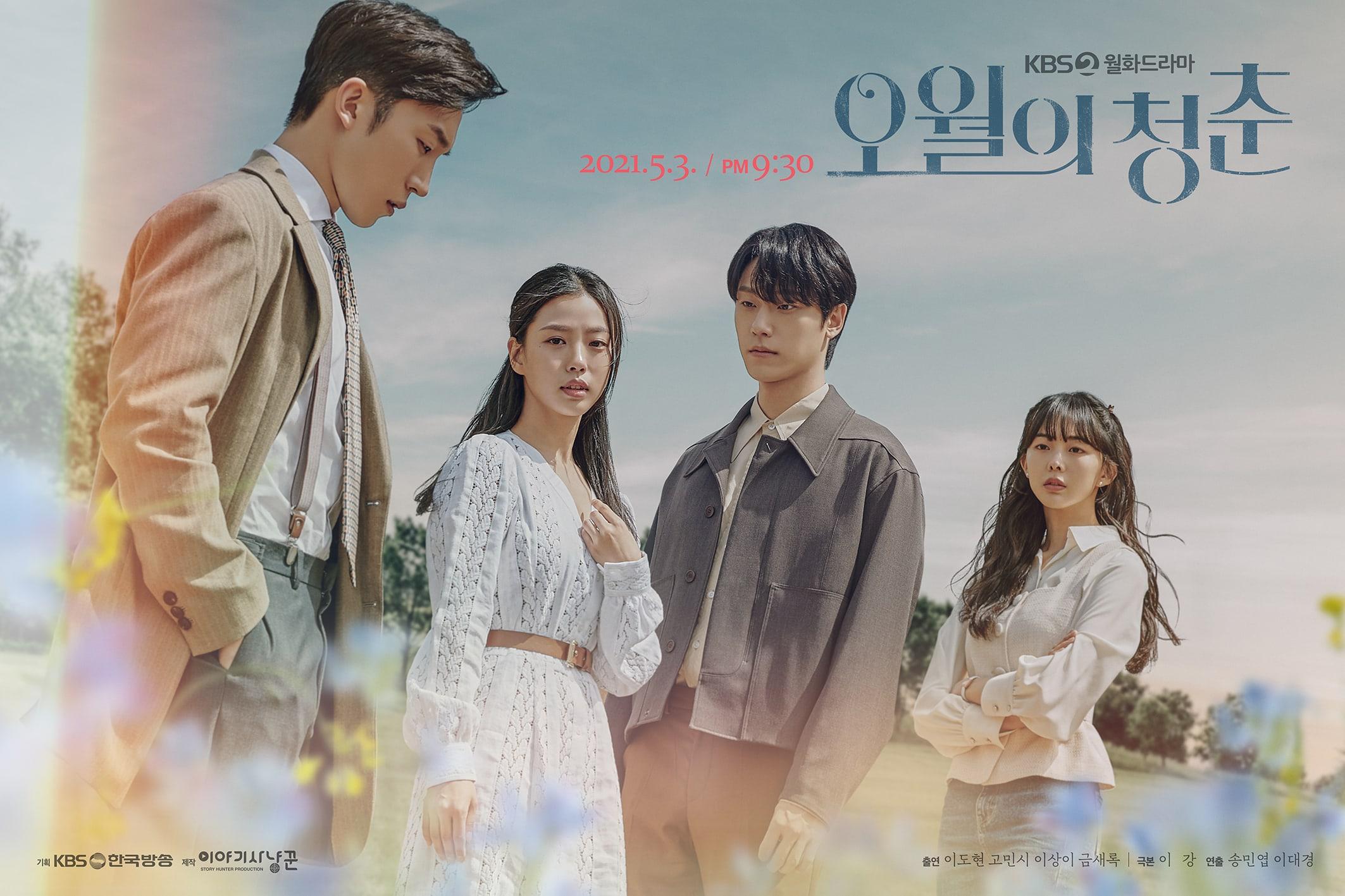 """Drama """"Youth Of May"""" Rilis Poster Menampilkan Keempat Pemeran Utama –  KoreanIndo"""